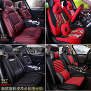 Car seat cushion ★ Universal Cartoon 5 seat cushion ★ Genuine leather all-inclusive car seat cover