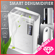 ⚡LOCAL SHIP⚡2.2L Smart Dehumidifier Air Purifier Intelligent Humidistat Touch Panel Remote Control