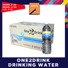[Varcox Marketplace] ONE2DRINK 230ml/350ml/500ml- Long Expiry
