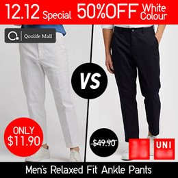 Men Relax Fit Ankle Pants (4 Colours)/Wrinkle Resistance/ Stretchable/95% Cotton