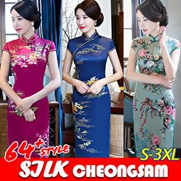 Long cheongsam autumn 2019 new female catwalk show improved etiquette cheongsam dress annual perform