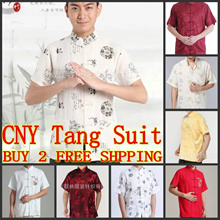2016 CNY Chinese Clothes Tang Suit Top Men Kung Fu Tai Chi Uniform Fall Autumn Shirt Blouse Coat for Mens Traditional Clothes tang-suit mandarin collar Short Sleeve Cotton cheongsam new Year 唐装 ETC