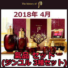 The history of whoo 津率享 氣品 SET /Jinyul Skin、Lotion、Cream、Foam cleanser、Soap / Korea Cosmetics / Qxpress (traceable)