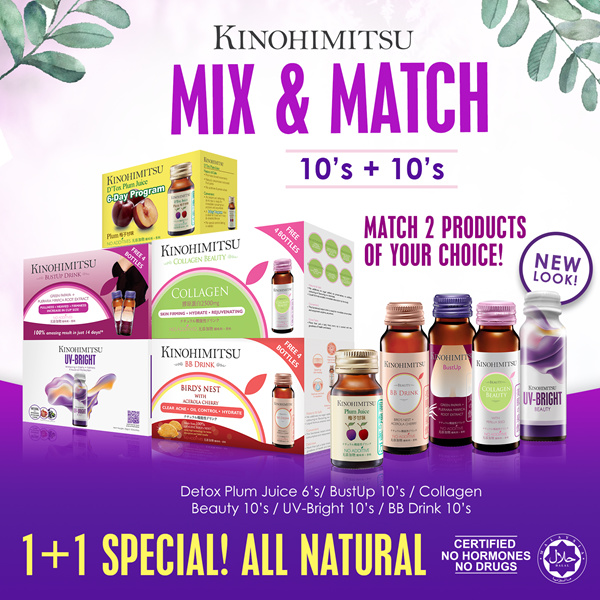 [1+1 Special] Kinohimitsu Beauty Drink/BB Drink/BustUp/UV Bright/Detox Plum Juice| MixnMatch 10s+10s Deals for only S$99.7 instead of S$0