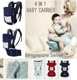 Baby Carrier 4-in-1 / Baby Sofa / Cabin Stroller / Support Cushion / Safety Guard / Pillow