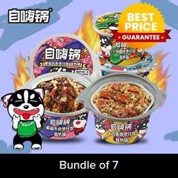 $4.33 Each Pot! 7 Days Lunch Bundle - Zi Hai Guo Self Heating Hotpot (245g / 260g)
