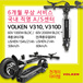 Performance / Price V310D praise to launch new dual-spec Monster Kickboard bolken 10 inches 2000W 60V 21Ah electric hydraulic shock absorber 2in1 brakes anti-theft incl. VAT / free shipping tube