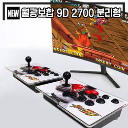 月光宝盒 9D 2700 分离式游戏机