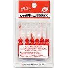 Replacement ink for uni EZ 10 HUB - 303 Pigment system vermillion 10 P 25 Jun 12