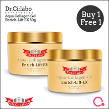 [DCL]【Buy 1 FREE 1】Dr CiLabo Aqua Collagen Gel Enrich-Lift EX 50g | Official launch promo