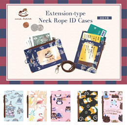 [Best Selling in TW New Launch]Neck Rope ID Case  Card Wallet   Card Holder   Lanyard   拉拉卡套  UMA179