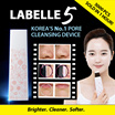 [LAST DAY] NEW! HOT ITEM! 5000PCS SOLD IN 1 HOUR! ❤ Labelle 5 ❤ SG Official Distributor › 5th Gen › Award Winning ULTRASONIC SKIN SCRUBBER➤Sonic Peel [Pore Cleanser|Blackheads| Made in Korea ]