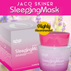[JACO] SKINER SLEEPING MASK **NATURAL MOISTURIZING AND WHITENING WITH FLORAL EXTRACT** 50gr