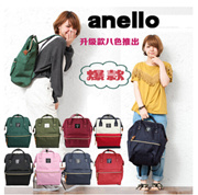 -Ready Stock + Fast Shipping / No Option Price - Japan ANELLO Shoulder Bag / Student Bag / Female Don