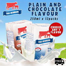 Thai Denmark UHT Milk Plain/Chocolate 250ml x 12 Packs.Halal 100% Fresh Milk