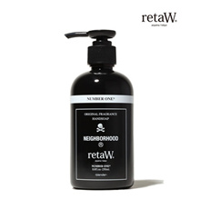 Naver Hood x Retort Number One Hand Soap / NUMBER ONE HAND SOAP