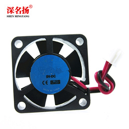 Fan dual micro ultra fine bearing DC5V 0.2A supports raspberry B+ shell