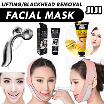 ★Facial Mask ★Moisture Mask! ★NATURAL SLIMMING ★FACE ROLLERS ★3D Body Face Roller★ Blackhead Removal