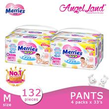 Merries Walker Pants Diaper-M33/L27/XL24 ( 4 Pack )