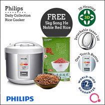 Automatic Rice and Congee Cooker HD3027/62 + FREE Song He Noble red rice (while stocks last)