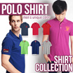 ★★★SPECIAL OFFERS★★★ Mens Polo shirts Collection W/collar|100 % cotton| Branded items | limited stock - grab it fast