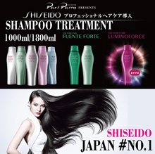 [SHISEIDO] Professional Shampoo / Treatment / Mask Pack Best Hair Care product  ADENOVITAL / AQUA IN