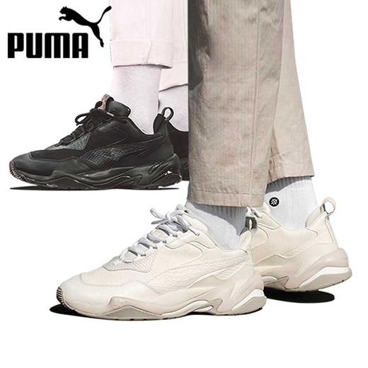 Qoo10 - PUMA THUNDER DESERT - MENS
