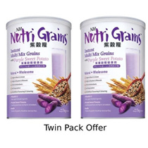[FREE SHIPPING!] Special Promotion~ NH Nutri Grains with Purple Sweet Potato 紫穀糧 - 紫薯穀糧健康飲- 1kg x 2tin= 2kg