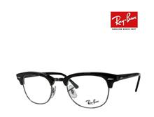 [iroiro] Ray-Ban Ray Ban glasses frame club master RX5154 2012 CLUBMASTER Dark Havana / gunmetal 49 size Japanese regular goods RCP