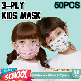 NO.1 3-PLY Disposable Face Kids Mask/kids mask //50pcs per pack/IN STOCK / Box Pack