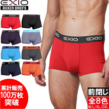 [EXIO] Ekushio boxer shorts all 8 color