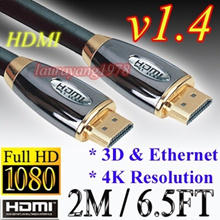 PREMIUM 1 / 2 / 3 METER 1M / 2M / 3M HDMI to HDMI v1.4 CABLE Gold 1.4 3D LCD HDTV DVD 1080p XBox 360 Kinect Console PS3 PS4 Wii XiaoMi Android TV Starhub Mio Digital Box Blueray Laptop Computer PC