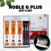★Noble G plus gift set★ Gum care / Dentor / Power Clean / breath eliminate / dental caries prevention / periodontal disease prevention / SBA_051