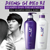 Daeng Gi Meo Ri Shampo  dan Theartment★BEST ITEM★ Korea no.1 Premium  Scalpcare Shampoo 500ml / Treatment 500ml