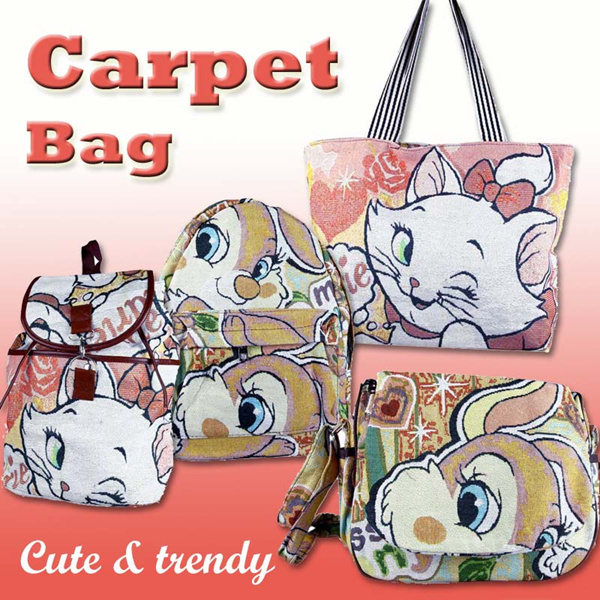 ?Tas Jinjing / tote bag Deals for only Rp81.000 instead of Rp81.000