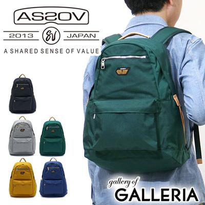 ASUBRUCK AS2OV ASUSB BACK pack backpack CORDURA SPAN 600D A4 nylon mens  ASSOV 061700 1596f0e43ffd5