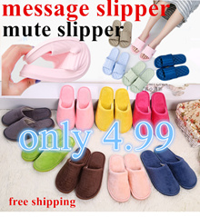 ★only $4.99 with free shipping!super sale Mute slipper home slipper soft n comfortable message slipp