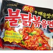 [SAMYANG] HOT Chicken Ramen 140g x 5/ Fire Noodles/Super Spicy/5 x Korean Hot Spicy Chicken SAMYANG BULDAKBOKEUM