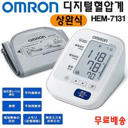 추가입고! 50대한정특가★오므론 자동혈압계 HEM-7131 / 디지털혈압계 / 가정용혈압계 / OMRON / 효도선물 /