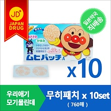 Patch Anpanman [76 pieces x10 pieces set] / Itchy bite bites are anchovy patch with an Anpanman illustrations