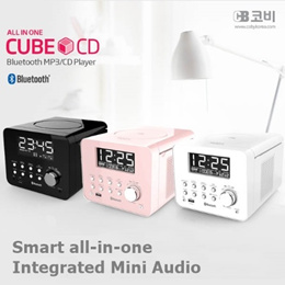 Smart COBY All in One CUBE Bluetooth MP3/CD PLAYER/Smart all-in-one Integrated Mini Audio
