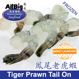 [All Big]Tiger Prawn IQF Peeled and Deveined with Tail-On(500G)(Frozen)