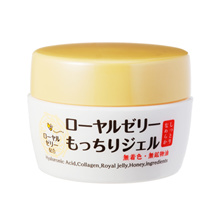 NEW OZIO Royal Jelly 5 in 1 Gel 75g Hyaluronic Acid Collagen Honey★Direct from Japan★