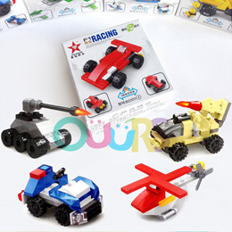 Vehicle Building Blocks l Assembly Blocks I Children Toy l Birthday Party l Goodie Bag l Gift