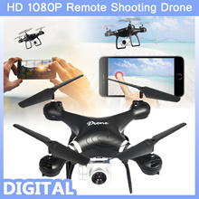 RC Helicopter Drone with Camera HD 1080P WIFI FPV Selfie Drone Professional Foldable Quadcopter LF60