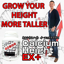 【BUY 3 + GET FREE 1】Calcium Height EX+ ★MADE IN JAPAN★New Upgraded Height Supply<Capsule Type>