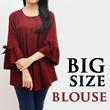 [22/03] New Collection - Women Blouse Big Size - Plus Size - Best Seller - Baju wanita - kemeja wan