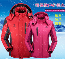 2017 Couples outdoor clothing winter ski-wear clothes cycling jersey warm waterproof clothing winter