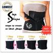 *RESTOCKED SALE*!Japan 4 Step Shape Tummy Wrap Slimming Belt / Bengkung*LOCAL SELLER*FAST SHIPPING*