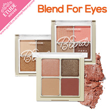 Blend For Eyes 8g